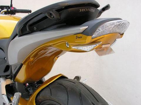 Tail Skirt - unlackiert - Honda CB600 Hornet (2007-2010)