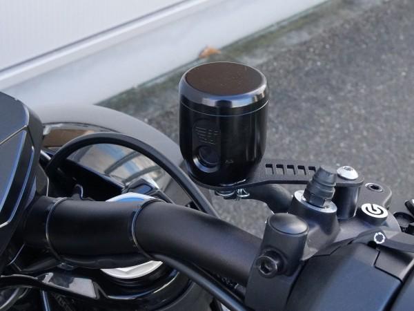 Wunderkind Custom Bremsflüssigkeitsbehälter Indian FTR 1200 / ABS